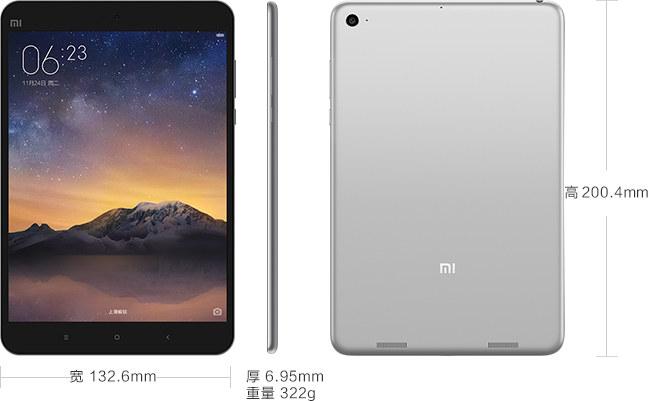 Xiaomi_MiPad_2