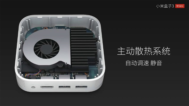 Xiaomi_Mi_Box_3_2016_Heatsink_Fan